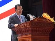 Gobierno de Camboya aprueba borrador de enmienda constitucional