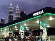 Indonesia atrae fondo multimillonario de inversión extranjera en enero
