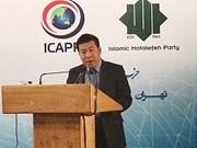 Vietnam participa activamente en reunión 29 del Comité Permanente de la ICAPP