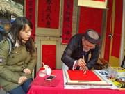 Vietnam festeja el Tet con diversas actividades culturales y artísticas
