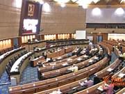 Parlamento de Tailandia rechaza candidatos del Comité Electoral Nacional