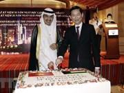 Celebran en Ciudad Ho Chi Minh 57 años de la Independencia de Kuwait
