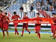 Vietnam participará en torneo de fútbol sub-16 en Japón