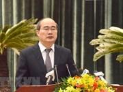 Universidades de Ciudad Ho Chi Minh y Alemania refuerzan cooperación en educación