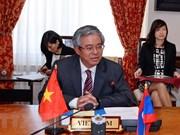 Vietnam y EE.UU. fortalecen nexos bilaterales