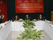 Consejo Teórico del Comité Central de PCV debate sobre la capacitación de funcionarios estratégicos