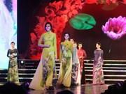 Inauguran en Ciudad Ho Chi Minh festival del Ao Dai