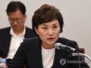 Ministro de Tierra de Sudcorea visitará Vietnam y Singapur