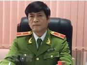 Inician procedimiento legal contra exoficial de fuerzas policíacas por organizar juego de apuestas