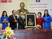 Provincia de Vietnam y Laos buscan impulsar el comercio transfronterizo