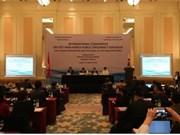 Vietnam y Sudcorea desempeñan un papel activo en integración de Asia Oriental