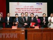 VNA y Frente de Patria de Vietnam unen manos en fomento de gran unidad nacional