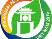 Malasia dispuesta a respaldar a Vietnam en organización de asamblea de ASOSAI