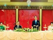 Presidente de Vietnam preside banquete de bienvenida a su homólogo sudcoreano