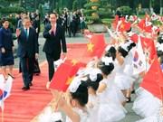 Emiten Vietnam y Sudcorea declaración conjunta