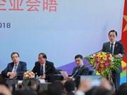 GMS-6 y CLV-10: Oportunidades para coopración entre localidades y empresas vietnamitas y chinas