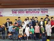 Abren clases de idioma vietnamita para niños de familias Vietnam-Sudcorea
