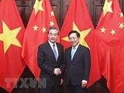 Vietnam y China acuerdan incrementar intercambio de delegaciones