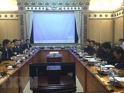 Empresa singapurense respalda a Ciudad Ho Chi Minh en desarrollo de urbe inteligente