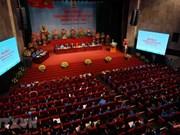 Efectúan congreso de sindicato de trabajadores públicos de Vietnam