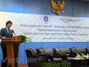 ASEAN y Japón celebran conferencia Océano Índico – Pacífico libre y abierto