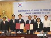 Día de Cultura de Sudcorea en localidad vietnamita busca enriquecer las relaciones binacionales
