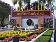 Universidades de Tailandia bajan su clasificación en el continente