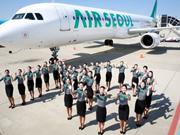 Aerolínea de bajo costo de Sudcorea abrirá vuelos directos a ciudad vietnamita