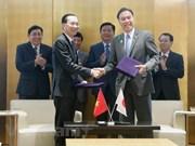 Ciudad Ho Chi Minh y Nagano (Japón) por fomentar cooperación multisectorial
