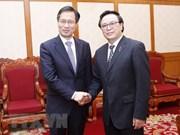 Vietnam concede importancia a la cooperación con ICAPP
