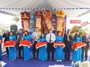 Inauguran centros de emprendimiento innovador y de renovación de TIC en Delta del Mekong