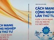 Vietnam presenta su primer libro sobre la cuarta revolución industrial