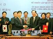 Ciudad Ho Chi Minh y Gyeonggi de Sudcorea establecen lazos de amistad y cooperación