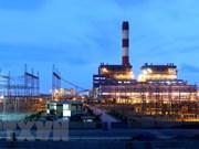 Termoeléctrica Vinh Tan 4 garantiza los estándares de protección ambiental