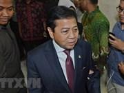 Indonesia: expresidente del parlamento encarcelado durante 15 años por corrupción