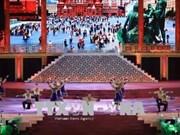 Festival Hue inicia su décima edición con patrimonio cultural como protagonista