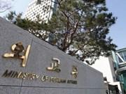Designan a gerente de Samsung Electronics como nuevo embajador sudcoreano en Vietnam