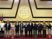 ASEAN y Estados Unidos se comprometen a fortalecer la cooperación bilateral