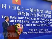Vietnam promete favorecer inversiones de empresas de Chongqing (China)
