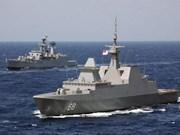 Singapur para fortalecer la defensa y la seguridad interna