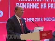 Delegación partidista vietnamita asiste a conferencia científica internacional en Rusia