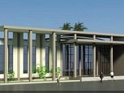 Se construirá parque informático de 10 millones de dólares en provincia vietnamita