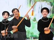 Concluye en Vietnam sexto Festival nacional del canto Then