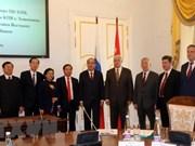 Ciudades de Vietnam y Rusia impulsan cooperación multifacética