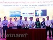 Provincias centrovietnamitas promueven turismo en Laos