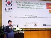 Sudcorea patrocina proyecto de ahorro energético en Vietnam