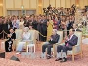 Vietnam y Japón celebran en Tokio aniversario de sus nexos de amistad