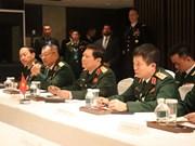 Diálogo Shangri-La: Vietnam afirma que respeto a leyes internacionales es base para la paz