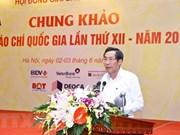Premio Nacional de Prensa de Vietnam 2017 honra a 105 obras