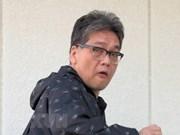 Inicia Japón juicio de primera instancia contra acusado de asesinato de niña vietnamita